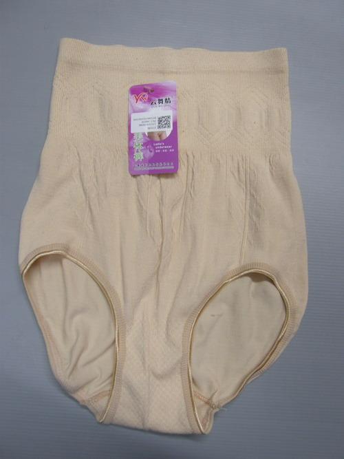 กางเกงในกระชับสัดส่วน สีน้ำตาลอ่อน