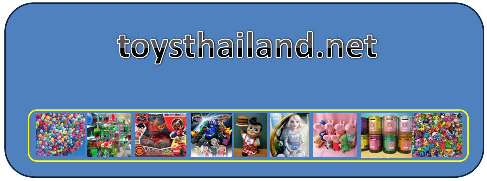 จำหน่ายสินค้านานาชนิด ลูกโป่ง LPS ของชำร่วย พวงกุญแจ ตุ๊กตา-ฟิคเกอร์ คนจิ๋ว-โมเดลจิ๋ว Movies-toys