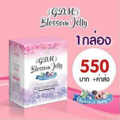 Blossom Jelly 1 กล่อง (20 ซอง)