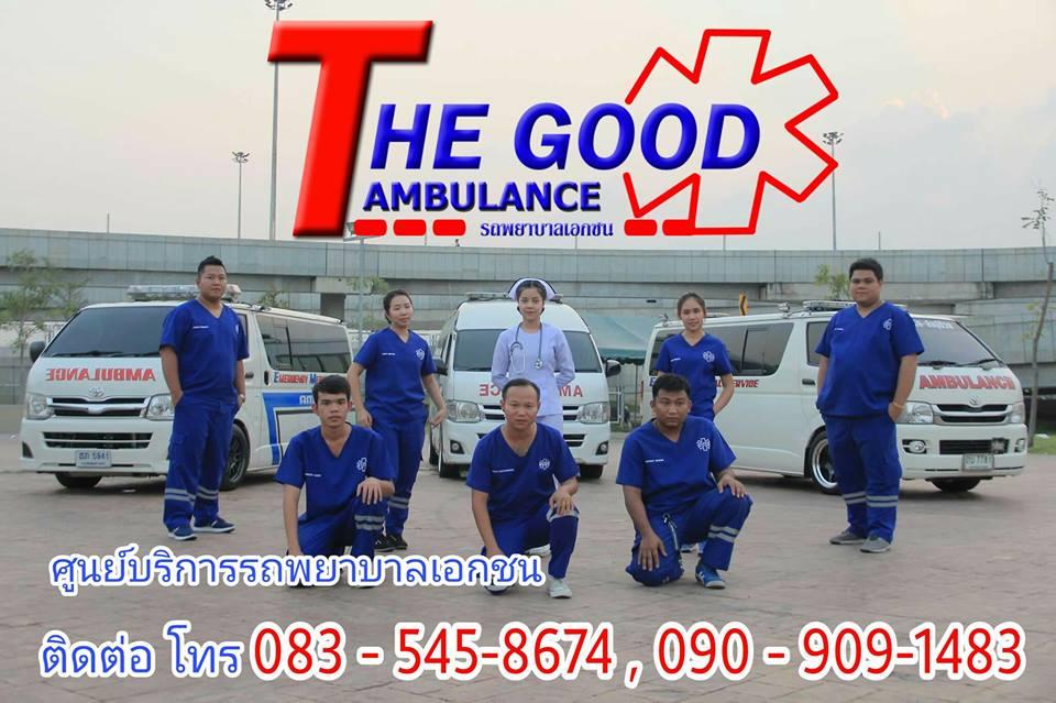 The GooD Ambulance