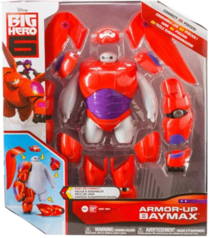 Armor-up Baymax fig. ขนาด 8 นิ้ว (Bandai)