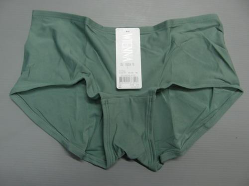 กางเกงในเวียนนา สีเขียว (L)
