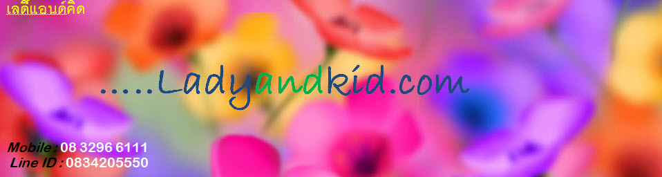 Ladies & Kids Shop