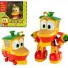 หุ่นแปลงร่าง Duck (Korean version)