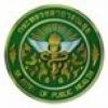 สำนักงานสาธารณสุขจังหวัดนครสวรรค์ เปิดรับสมัครสอบสอบเป็นพนักงานสาธารณสุข จำนวน 108 อัตรา รับสมัครด้วยตนเอง ตั้งแต่วันที่ 26 - 30 มิถุนายน 2560