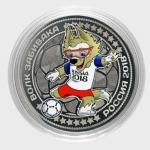 เหรียญมาสคอต Zabivaka wolf ฟุตบอลโลก 2018