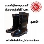 รองเท้าบู๊ต สีดำ 331 ยาว 10 นิ้ว รองเท้าบูทยาง รองเท้าบูทกันน้ำ รองเท้าบูทยางยาวเหนือเข่า บูทใช้ในสวน บูทกันน้ำท่วม