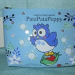 กระเป๋าเครื่องสำอาง PatapataPeppy