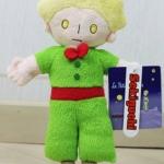ตุ๊กตาเจ้าชายน้อย ขนาด 8 นิ้ว (Sekiguchi)