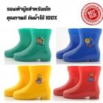 รองเท้าบู๊ตเด็ก รองเท้าบูทเด็ก กันน้ำ รุ่น ฺb100 ยาง pvc นุ่ม สบายเท้ากันน้ำ