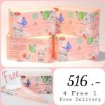 FLY กรวยยืนปัสสาวะ ซื้อ 4 FREE 1 กล่อง ส่งฟรี!