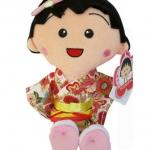 Maruko Chan ชุดญี่ปุ่น ขนาด 9.5 นิ้ว