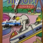 ที่ห้อยมือถือ Snoopy เล่นโรลเลอร์ โคสเตอร์
