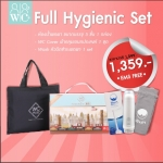 Full Hygienic Set 1,359 EMS FREE!!