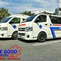 ร้านThe GooD Ambulance