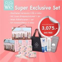 Super Exclusive Set 3,075 EMS FREE