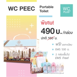 WC PEEC Portable Toilet
