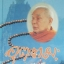84 ปี หลวงพ่ออุตตมะ วัดวังวิเวการาม จ.กาญจนบุรี thumbnail 1