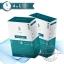 SQUARA (สแควร่า) : Magic Beauty Drink 2 กล่อง แถม 2 ซอง(มูลค่า 430 บาท) thumbnail 2