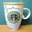 แก้วเซอรามิค Starbucks thumbnail 1