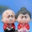 คู่ผู้สูงวัย(ญี่ปุน) แบบ A thumbnail 1
