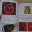 หนังสือมาตาบูชา + ปิตาบูชา (ประวัติพระอาจารย์จวน และประวัติพระอรหันต์ธาตุ) thumbnail 6