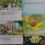 หนังสือ-หมอน Sesame Street thumbnail 2