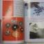 """หนังสือ""""ปิยารำลึก"""" พระบรมสารีริกธาตุและพระอรหันต์ธาตุ (ฉบับเพิ่มเติมข้อมูล จากหนังสือ ปิตาบูชา) thumbnail 6"""