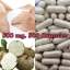 PUERARIA MIRIFICA NATURAL BREAST BUST ENLARGEMENT 100 CAPSULES 500 mg.: 5 PACK thumbnail 1