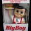 ออมสิน Big Boy ขนาด 7.75 นิ้ว (1999) thumbnail 1