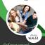 แนวข้อสอบ นักสังคมสงเคราะห์ บ้านพักเด็กและครอบครัว กรมกิจการเด็กและเยาวชน พร้อมเฉลย thumbnail 1