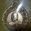 อนุสรณ์งานพระราชทานเพลิงศพ หลวงปู่ฝั้น อาจาโร ปี.2521 (เหรียญหน้าปกเป็นทองแดงกะไหล่ทอง มีจารยันต์นกยุงทอง ) thumbnail 2