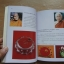 หนังสือมาตาบูชา + ปิตาบูชา (ประวัติพระอาจารย์จวน และประวัติพระอรหันต์ธาตุ) thumbnail 7