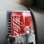 ชุดใส่เครื่องดื่ม ไนท์แมร์ thumbnail 3