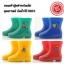 รองเท้าบู๊ตเด็ก รองเท้าบูทเด็ก กันน้ำ รุ่น ฺb100 ยาง pvc นุ่ม สบายเท้ากันน้ำ thumbnail 1