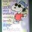 การ์ดสนูปปี้ วันเกิด (HBD) thumbnail 1