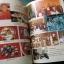 """""""อตุโล ไม่มีใดเทียม"""" พระราชวุฒาจารย์ (หลวงปู่ดูลย์ อตุโล) วัดบูรพาราม จ.สุรินทร์ thumbnail 8"""