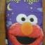 หนังสือ-หมอน Sesame Street thumbnail 1