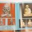 หนังสือ พระเครื่องนครแห่งนครลำปาง thumbnail 5