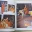 อนุสรณ์งานพระราชทานเพลิงศพ พระราชนิโรธรังสีคัมภึรปัญญาวิศิษฏ์ (ลป.เทสก์ เทสรังสี) วัดหินหมากเป้ง (ชุด.ภปร.) thumbnail 6