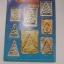 นิตยสารวิญญาณศักดิ์สิทธิ์ พระสมเด็จ วัดปากน้ำ thumbnail 2