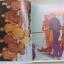 อนุสรณ์งานพระราชทานเพลิงศพ หลวงปู่ขาว อนาลโย วัดถ้ำกลองเพล จ.หนองบัวลำภู (พิเศษ / ปกแข็ง-หุ้มไหม) thumbnail 5