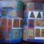 อภิญญาฤทธิ์ จินตานุภาพ พระอาจารย์ฝั้น อาจาโร ฉบับที่ 1+2 (2 เล่มชุด จบ) thumbnail 9