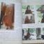 ประวัติและปฏิปทา หลวงปู่ลี กุสลธโร วัดป่า เกษรศีลคุณธรรมเจดีย์ (ภูผาแดง) thumbnail 4