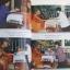 อนุสรณ์งานพระราชทานเพลิง พระราชนิโรธรังสี (หลวงปู่เทสก์ เทสรังสี) วัดหินหมากเป้ง จ.หนองคาย (ชุด 2 เล่ม) thumbnail 6