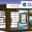 ร้านประชารัฐสุขใจ SHOP อ.เมืองอุดรธานี จ.อุดรธานี thumbnail 1