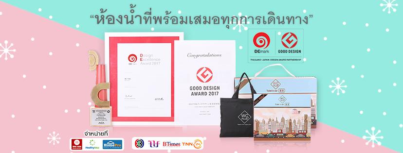 WC PLUS+ Thailand