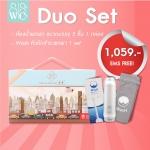 Duo Set 1,059 EMS FREE : ห้องน้ำพกพา และ หัวฉีดชำระพกพา