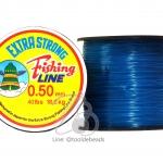 เอ็นตราระฆัง เบอร์0.50 สีฟ้า (500 เมตร)