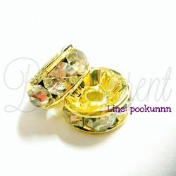 ข้อเพชร 8มิล เกรดดี สีทอง (20 ชิ้น)